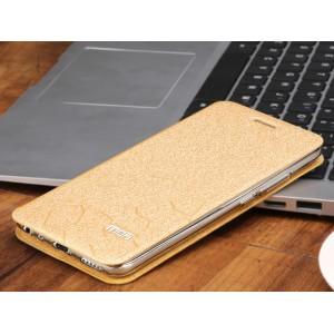 Чехол горизонтальная книжка подставка текстура Соты на силиконовой основе для Meizu M5  Бежевый