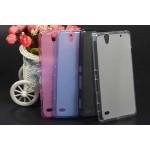 Силиконовый матовый полупрозрачный чехол для Sony Xperia C4