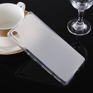 Силиконовый матовый полупрозрачный чехол для Sony Xperia Z5 Premium Белый