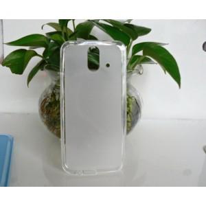 Силиконовый матовый полупрозрачный чехол для HTC One E8 Белый