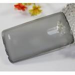 Силиконовый матовый полупрозрачный чехол для LG G3 (Dual-LTE)