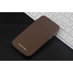 Чехол горизонтальная книжка на пластиковой встраиваемой основе для Samsung Galaxy Win  Коричневый