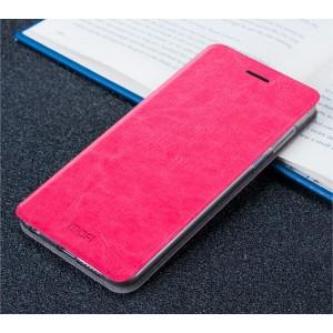 Чехол горизонтальная книжка подставка на силиконовой основе для Xiaomi Mi5S Розовый