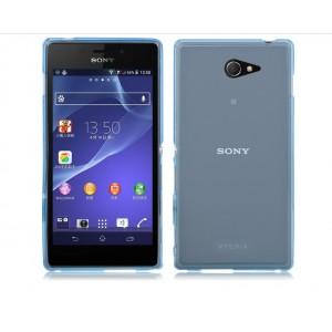 Силиконовый матовый полупрозрачный чехол для Sony Xperia M2 dual Голубой