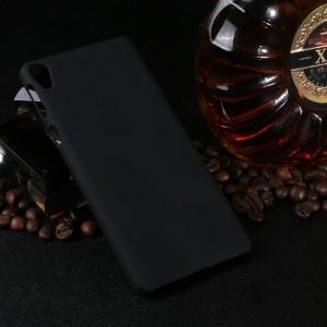 Пластиковый непрозрачный матовый чехол для Sony Xperia E5