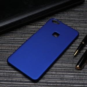 Пластиковый непрозрачный матовый чехол для Huawei P9 Lite Синий