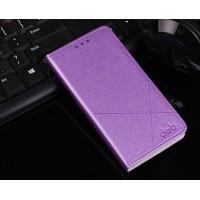 Чехол горизонтальная книжка подставка текстура Линии на пластиковой основе с отсеком для карт для Meizu Pro 6 Plus  Фиолетовый