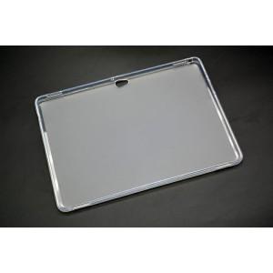 Силиконовый матовый полупрозрачный чехол для Huawei MediaPad M2 10 Белый