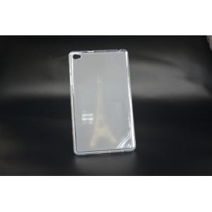 Силиконовый матовый полупрозрачный чехол для Huawei MediaPad M2