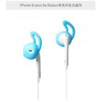 Антискользящие спортивные силиконовые накладки для наушников EarPods Синий