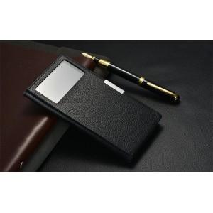 Кожаный чехол горизонтальная книжка подставка на пластиковой основе с окном вызова для Xiaomi Mi Mix Черный
