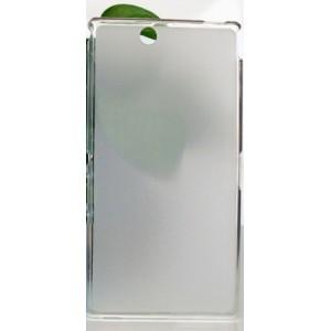 Силиконовый матовый полупрозрачный чехол для Sony Xperia Z Ultra  Белый