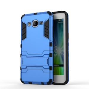 Противоударный двухкомпонентный силиконовый матовый непрозрачный чехол с поликарбонатными вставками экстрим защиты с встроенной ножкой-подставкой для Samsung Galaxy Grand Prime Голубой