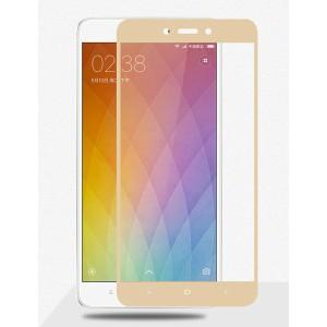 Полноэкранное ультратонкое износоустойчивое сколостойкое олеофобное защитное стекло-пленка для Xiaomi RedMi Note 4 Бежевый