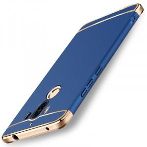 Пластиковый чехол сборного типа для Huawei Mate 9 Синий