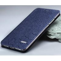 Чехол горизонтальная книжка подставка текстура Соты на силиконовой основе для Huawei Mate 9  Синий