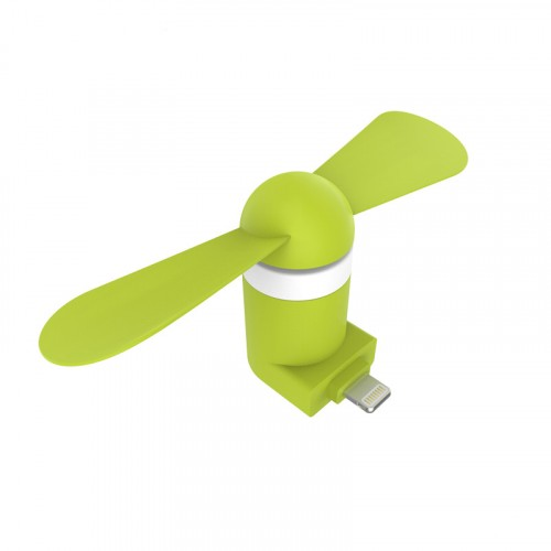 Карманный Lightning вентилятор с безопасными силиконовыми лопастями