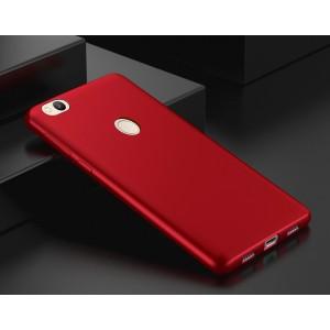 Силиконовый матовый непрозрачный чехол для Xiaomi RedMi 4X