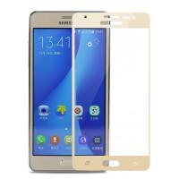 Полноэкранное ультратонкое износоустойчивое сколостойкое олеофобное защитное стекло-пленка для Samsung Galaxy J5 Prime Бежевый