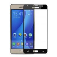 Полноэкранное ультратонкое износоустойчивое сколостойкое олеофобное защитное стекло-пленка для Samsung Galaxy J5 Prime Черный