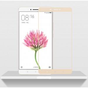 Полноэкранное ультратонкое износоустойчивое сколостойкое олеофобное защитное стекло-пленка для Xiaomi Mi Max  Бежевый
