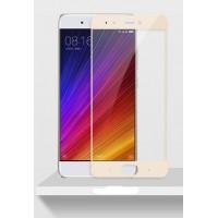 Полноэкранное ультратонкое износоустойчивое сколостойкое олеофобное защитное стекло-пленка для Xiaomi Mi5S  Бежевый