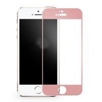Полноэкранное ультратонкое износоустойчивое сколостойкое олеофобное защитное стекло-пленка для Iphone 5/5s/SE  Розовый