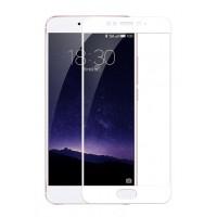Полноэкранное ультратонкое износоустойчивое сколостойкое олеофобное защитное стекло-пленка для Meizu MX6  Белый