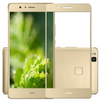 Полноэкранное ультратонкое износоустойчивое сколостойкое олеофобное защитное стекло-пленка для Huawei P9 Lite  Бежевый