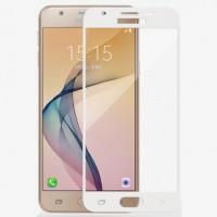 Полноэкранное ультратонкое износоустойчивое сколостойкое олеофобное защитное стекло-пленка для Samsung Galaxy A3 (2016)  Белый