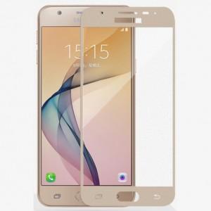 Полноэкранное ультратонкое износоустойчивое сколостойкое олеофобное защитное стекло-пленка для Samsung Galaxy A3 (2016) Бежевый