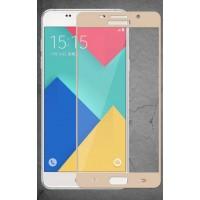 Полноэкранное ультратонкое износоустойчивое сколостойкое олеофобное защитное стекло-пленка для Samsung Galaxy A5 (2016)  Бежевый