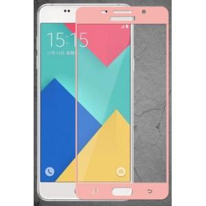 Полноэкранное ультратонкое износоустойчивое сколостойкое олеофобное защитное стекло-пленка для Samsung Galaxy A5 (2016) Розовый