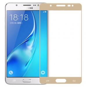 Полноэкранное ультратонкое износоустойчивое сколостойкое олеофобное защитное стекло-пленка для Samsung Galaxy J7 (2016)