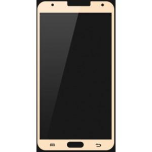 Ультратонкое износоустойчивое сколостойкое олеофобное защитное стекло-пленка для Samsung Galaxy Note 3 Бежевый