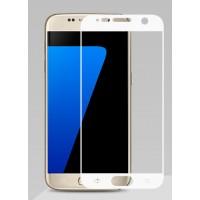 Полноэкранное ультратонкое износоустойчивое сколостойкое олеофобное защитное стекло-пленка для Samsung Galaxy S7  Бежевый