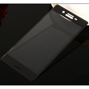 Полноэкранное ультратонкое износоустойчивое сколостойкое олеофобное защитное стекло-пленка для Sony Xperia X Черный