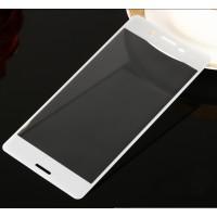 Полноэкранное ультратонкое износоустойчивое сколостойкое олеофобное защитное стекло-пленка для Sony Xperia X  Белый