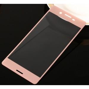 Полноэкранное ультратонкое износоустойчивое сколостойкое олеофобное защитное стекло-пленка для Sony Xperia X Розовый
