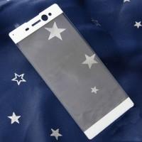 Полноэкранное ультратонкое износоустойчивое сколостойкое олеофобное защитное стекло-пленка для Sony Xperia XA Ultra Белый