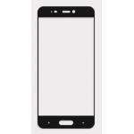 Полноэкранное ультратонкое износоустойчивое сколостойкое олеофобное защитное стекло-пленка для Xiaomi MI5
