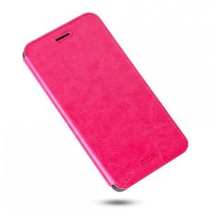 Глянцевый водоотталкивающий чехол флип подставка на силиконовой основе для Meizu M5 Розовый