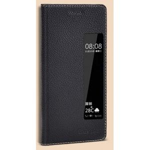 Кожаный чехол горизонтальная книжка подставка на силиконовой основе с окном вызова для Huawei P10