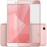 Полноэкранное ультратонкое износоустойчивое сколостойкое олеофобное защитное стекло-пленка для Xiaomi RedMi 4X Розовый