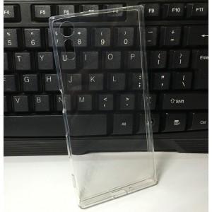 Силиконовый глянцевый транспарентный чехол для Sony Xperia XZ/XZs