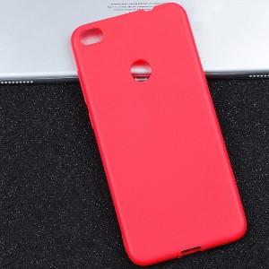 Силиконовый матовый непрозрачный чехол для Huawei Honor 8 Lite  Красный