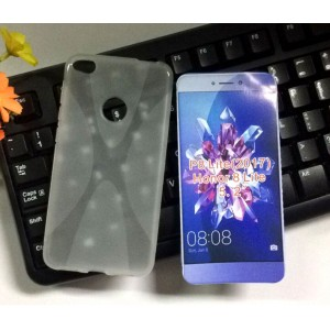 Силиконовый матовый полупрозрачный чехол с дизайнерской текстурой X для Huawei Honor 8 Lite  Белый