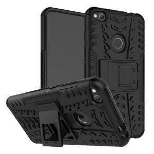 Двухкомпонентный силиконовый матовый непрозрачный чехол с поликарбонатными бампером и крышкой и встроенной ножкой-подставкой для Huawei Honor 8 Lite  Черный