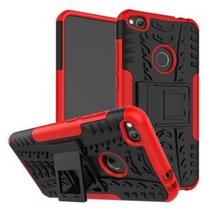 Двухкомпонентный силиконовый матовый непрозрачный чехол с поликарбонатными бампером и крышкой и встроенной ножкой-подставкой для Huawei Honor 8 Lite