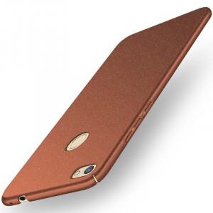 Пластиковый непрозрачный матовыйчехол с повышенной шероховатостью для Huawei Honor 8 Lite  Коричневый
